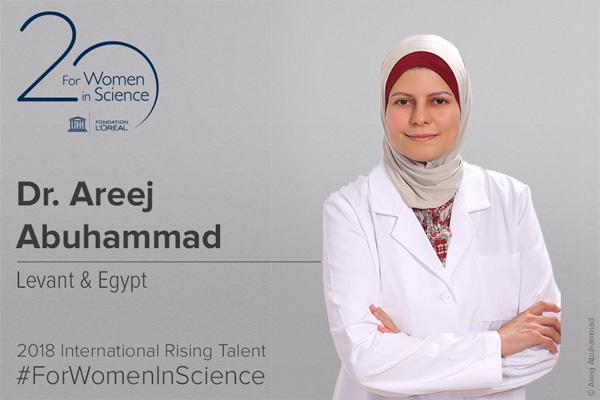 Dr. Areej Abuhammad